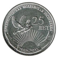 Transnistria 2015 1 Rublo. 25 años de Transnistria S/C