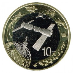 China 2015 10 Yuan. Espacio S/C