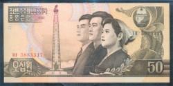 Corea del Norte 50 Won PK 42 (1.992) S/C