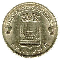 Rusia 2015 10 Rublos. Ciudades. (Grozny) S/C