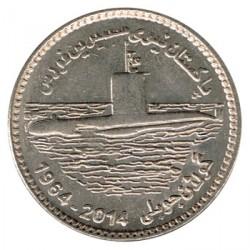 Paquistán 2014 25 Rupias. 50 Aniv Fuerza Submarina S/C-