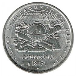 Rusia 2015 5 Rublos. 170 años de la Sociedad Geográfica S/C