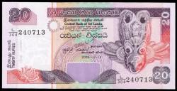 Sri Lanka 20 Rupias Pk 116c (19-11-2.005) S/C