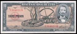 Cuba 10 Pesos PK 88c (1.960) S/C