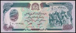 Afganistán 500 Afghanis PK 59 (1.979) S/C