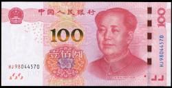 China 20 Yuan Pk Nuevo (2.015) S/C