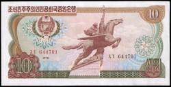 Corea del Norte 10 Won PK 20a (1.978) S/C-