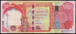 Iraq 25.000 Dinares PK 102 (2.013) S/C