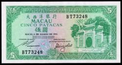 Macao 5 Patacas PK 58c (8-8-1.981) S/C-