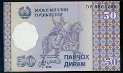Tayikistán 50 Dirham PK 13 (1.999) S/C