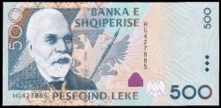 Albania 500 Leke PK 72 (2.007) S/C