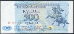 Transnistria 500 Rublos PK 22 (1.993) S/C
