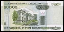 Bielorrusia 20.000 Rublos PK 31b (2.000) S/C