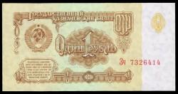 Rusia ( U.R.S.S.) 1 Rublo PK 222 (1.961) S/C