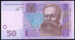 Ucrania 50 Hryven PK 121e (2.014) S/C