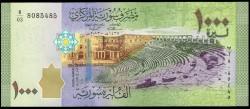 Siria 1.000 Libras PK Nuevo (2.013) S/C