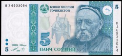 Tayikistán 5 Somoni PK 23 (1.999/2.013) S/C