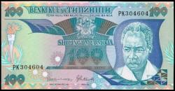 Tanzania 100 Shilingi Pk 14b (1.986) S/C