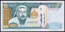 Mongolia 1.000 Tugrik Pk 67d (2.013) S/C