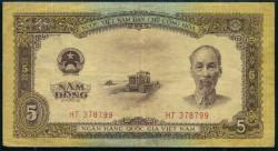 Vietnam 5 Dong PK 73 (1.958) MBC-