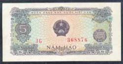 Vietnam 5 Hao PK 79 (1.976) S/C-