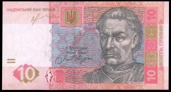 Ucrania 10 Hryven PK 119Ac (2.013) S/C