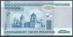 Bielorrusia 50.000 Rublos PK 32b (2.011) S/C