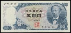 Japón 500 Yen Pk 95b (1.969) S/C