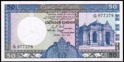 Sri Lanka 50 Rupias Pk 94 (1-1-1.982) S/C-