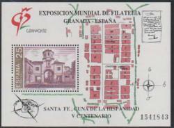 1991 - Granada 92. V centenario de la Fundación de Santa Fe. (3109)