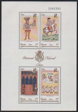 1992 - Patrimonio Artístico Nacional. Códices. (3236)