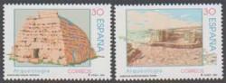 1996 - Arqueología (3448-49)