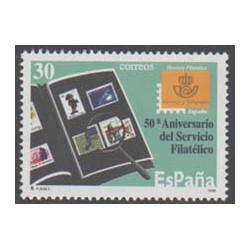 1996 - 50 Aniversario del Servicio Filatelico de Correos (3441)
