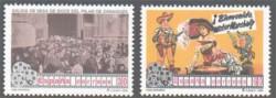 1996 - Cine español (3406-07)