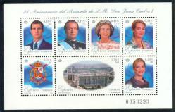 2001 - 25º aniversario del Reinado de S.M. Don Juan Carlos I. (3856)