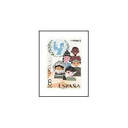 1971 - XXV aniversario del UNICEF. (2054)