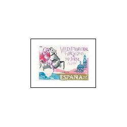 1976 - VII centenario de la aparición de San Jorge en Alcoy. (2315)