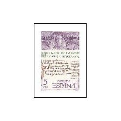 1977 - Milenario de la Lengua Castellana (2428)