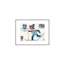 1981 - Juegos mundiales universitarios de invierno, UNIVERSIADA´81. (2608)