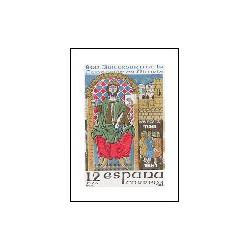 1981 - 800 aniversario de la fundación de Vitoria. (2625)