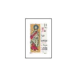 1982 - Año Santo Compostelano. (2649)