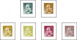 1986 - S.M. Don Juan Carlos I. (2829-34)
