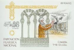 1986 - Exposición Filatélica Nacional EXFILNA´86. (2859)