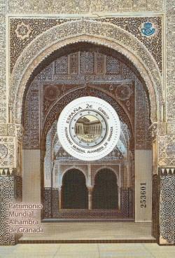 2011 - Patrimonio Mundial (4651)