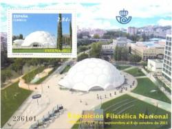 2011 - Exposición Filatélica Nacional EXFILNA 2011 (4667)