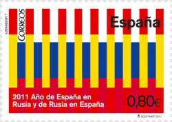 2011 - Año de España en Rusia y de Rusia en España. (4680)
