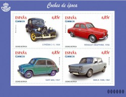 2012 - Coches de Época. (4725)