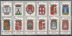 1962 - Escudos de las capitales de provincias españolas. (1406-17)