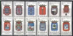 1963 - Escudos de las Capitales de Provincia Españolas. (1481-92)