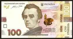 Ucrania 100 Hryven PK 122c (2.014) S/C
